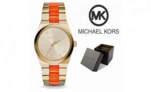 Relógio Michael Kors Channing Champagne
