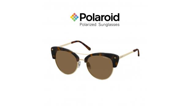 Polaroid® Óculos de Sol Polarizados PLD 4045/S NHO51IG