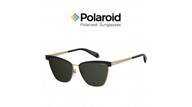 Polaroid Óculos De Sol Polarizados BSPLD 4064/S 2O6.60.UC