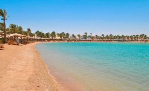 Egipto Hurghada - Partidas Diárias do Porto e Lisboa - Até 30 de Setembro -  Regime de Tudo Incluído! 84aee3c35b
